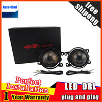 Car Styling HID Double light lens fog lamp for Pathfinder 2014 2016 foglight 2 function