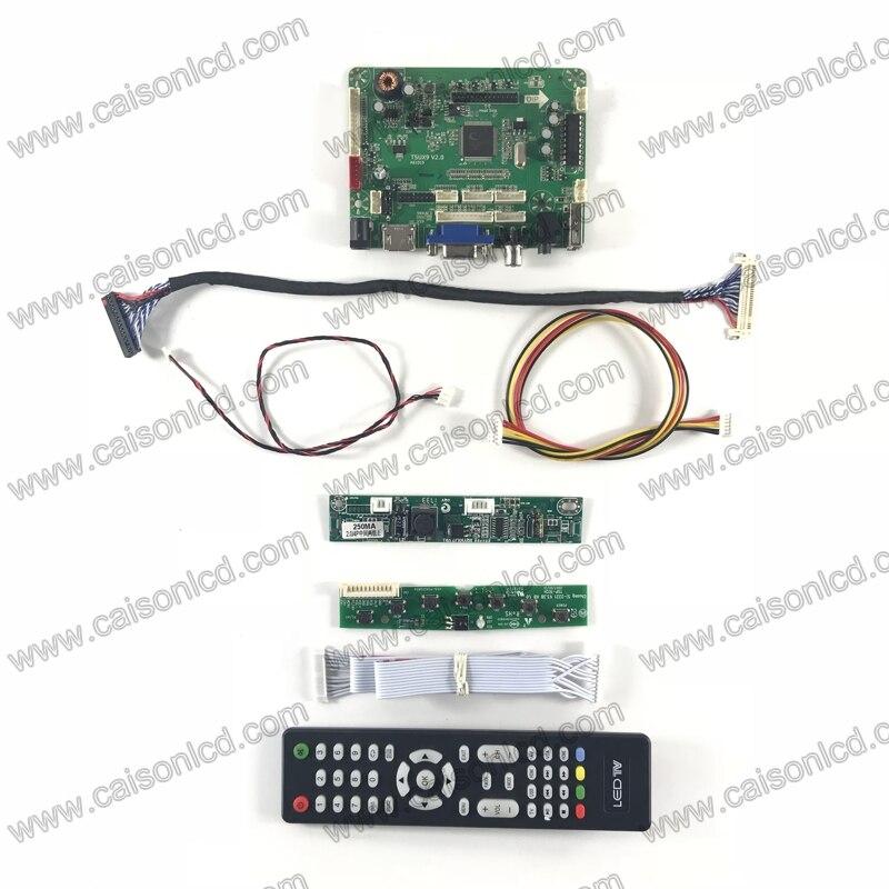 TSUX9V2 0 ЖК-дисплей плате контроллера с USB Аудио HDMI VGA AV для lvds  ЖК-дисплей панели 1280X1024