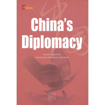 China's Diplomacy Language English Keep On Lifelong Learning As Long As You Live Knowledge Is Priceless And No Border-236