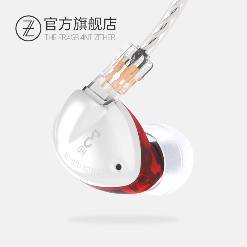 2018 New TFZ E3 in ear earphone professional monitor audifonos HIFI Dynamic Bass Headset Customized DJ Lossless Sound earphones