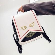 2017 аниме Card Captor Sakura Kawaii мини-рюкзак Cardcaptor Сакура печать школьные сумки Лолита женские рюкзак с крыльями ангела