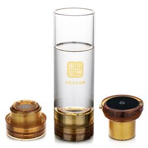 Image 2 - MRETOH Molecular Resonance 7.8Hz ORP Alkaline Hydrogen Water Generator Glass Cup Rechargeable H2 SPE/PEM Electrolysis Ionizer