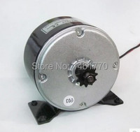 free shipping MY1025 24V 250W electric motors for bikes,E bicycle high speed brush gear decelerating motor