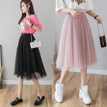 Womens Midi Pleated Skirt Black Pink Tulle Women Spring Summer Korean Elastic High Waist Mesh Tutu Skirts