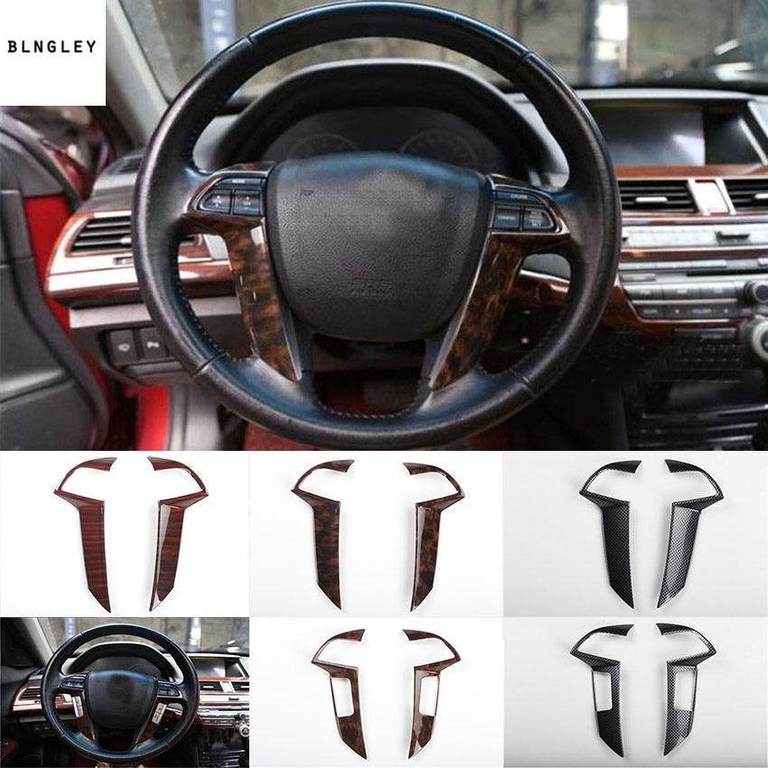 2pcs lot ABS carbon fiber grain or wooden grain steering wheel decoration cover for 2008 2012