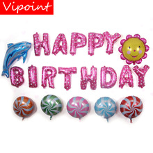 VIPOINT PARTY 16inch blue pink red gold happy foil balloons wedding event christmas halloween festival birthday party HY-152