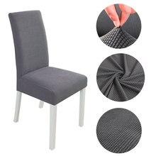 Современные чехлы на стул из спандекса для Кухня/свадьба/Обеденная флис тканевый чехол на стулья эластичные чехлы на кресла с задней