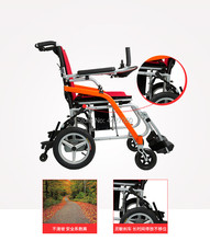 2019 big capacity foldable portable carry comfortable power lightweight alliminium electric wheelchair