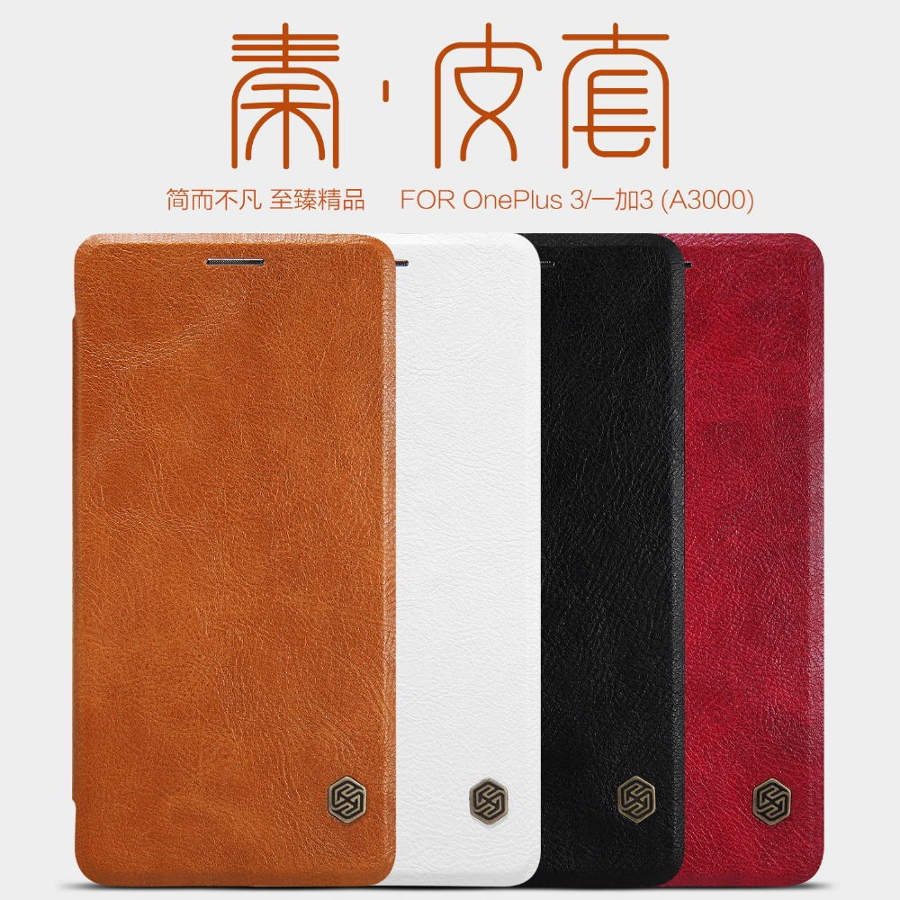 Case For Oneplus 3 and 3T Nillkin QIN Series Flip Leather Case For Oneplus 3 Luxury Brand Leather Case Cover with Sleep Function