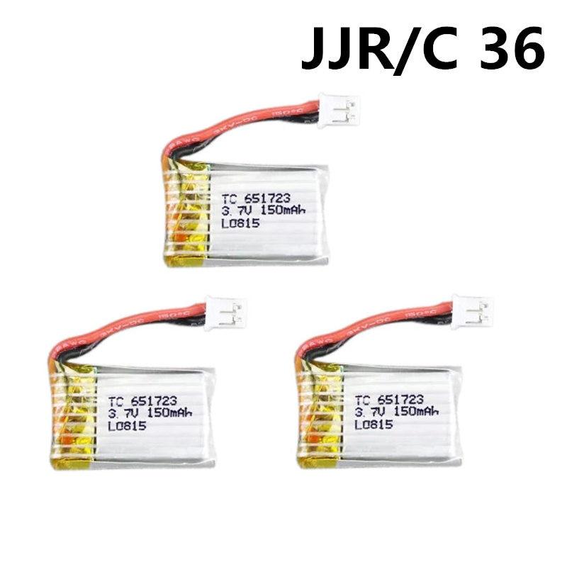 3pcs JJRC H36 3.7V 150mAh Lipo Battery For JJRC H36  Li-po Battery RC Quadcopter Spares Parts Toys Accessories 3 7v 150mah jjrc h36 rc quadcopter spare parts 150mah lipo battery 1pcs bateria jjrc h36 battery for toys rc quadcopter