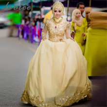 Gold Muslim Long Sleeves Wedding Dress 2017 A-Line Hijab Bridal Gowns Princess Appliques Trouwjurken vestidos de casamento