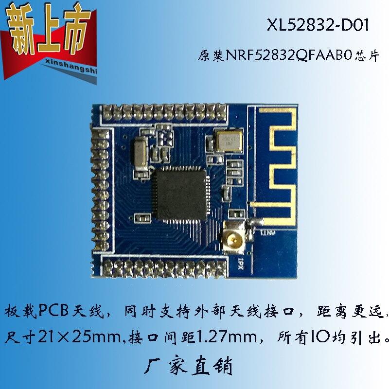 NRF52832 Bluetooth 4.2 Module BLE bluetooth 4 2 module bluetooth 5 ble module nrf52832 module 2 4g