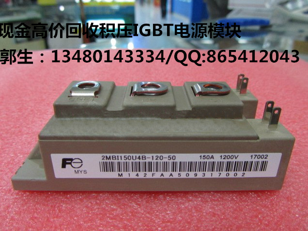 High recovery of secondary * disassemble the module 2MBI150U4B-120-50/2MBI150UB-120-50 the new hg10 48d12 and disassemble