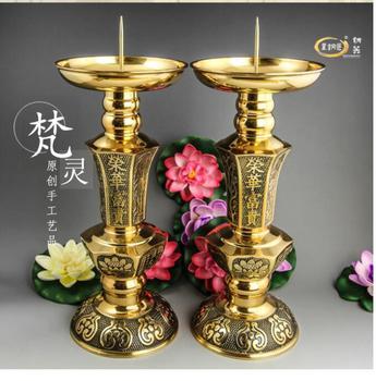 large --wholesale Buddhist supplies # HOME Money Drawing Buddha Buddhist sacrifice Opening Ceremony temple Gilding Candlestick