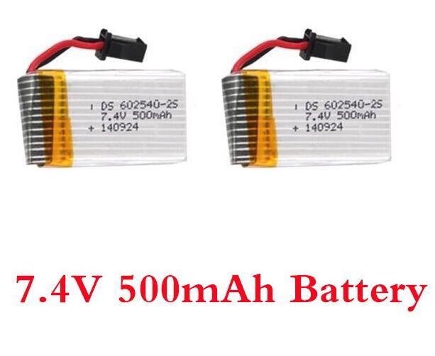 2 PCS JJRC H8C Battery 7.4V 500mAh  Battey for JJRC H8C /JJRC H8D / DFD F182/F183 RC Quadcopter  (In stock)