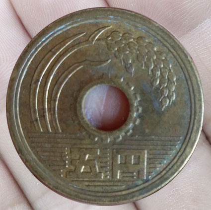22mm rice water and gear japan 5 yen coin 1959 present used