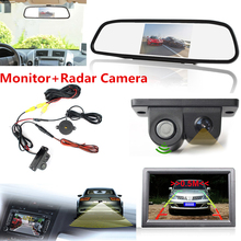 цена на New Arrival Night Vision Radar CCD Car Reverse Camera & 4.3