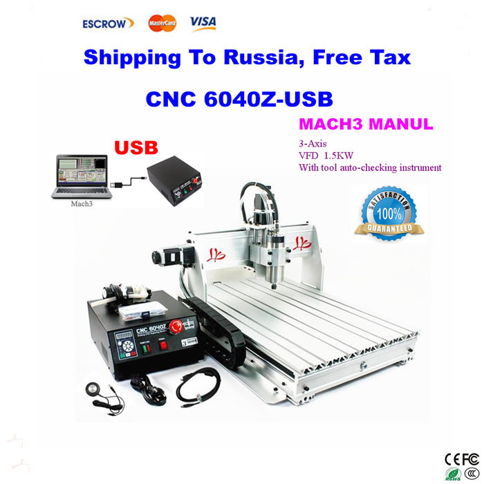 Russia No Tax! USB CNC milling machine CNC 6040 Z-USB Mach3 Manual 1.5KW VFD spindle, USB port 6040z vfd 2 2kw usb 4axis 6040 cnc milling machine mini cnc router with usb port russia free tax