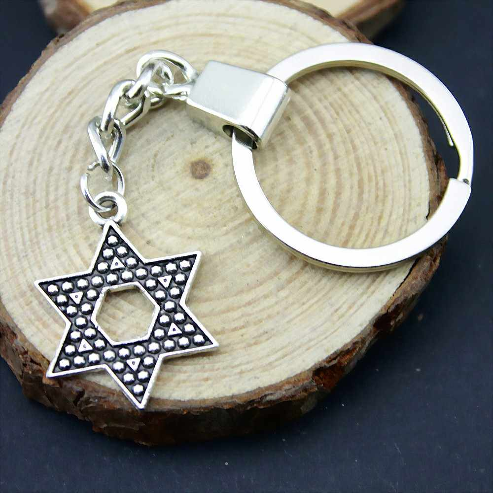 Home Decor Metal Crafts Favors star of david Pendants DIY Car Key Ring Holder Souvenir Gift Optional Package Box