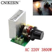 CNIKESN AC 220 В 3800 Вт импортированы SCR тиристорный силовой электронный диммер, регулятор напряжения, скорости и температуры кремния контролируемых