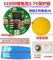 3.7 V 14500 placa de proteção da bateria de lítio 4.2 V 3.7 V placa de proteção da bateria anti sobre a carga sobre a proteção da descarga javali