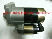 ELECTRIC START MOTOR WITH SOLENOID FOR HONDA GX610 GX620 GX670 V TWIN ENGINE STARTING MOTOR 8.5KW 10KW GENERATOR PARTS