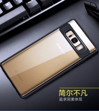 For Samsung Galaxy Note 8 Case Soft Silicone Case For Galaxy Note 8 Luxury Hard PC Case For Galaxy Note 8 note8 cover coque