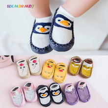 SLKMSWMDJ 1 pairs Spring Autumn cotton cartoon baby Toddler socks Unisex children's Non-slip floor socks XS S M for 0-30 months slkmswmdj 1 pairs spring autumn cotton cartoon baby toddler socks unisex children s non slip floor socks xs s m for 0 30 months