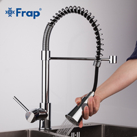 Frap Spring Fixed Swivel Spout Single Handle Tap Pull Out Spray Sink Chrome With Push Button