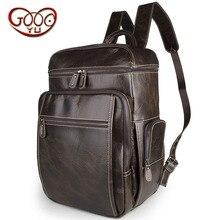 Fiery Новые повседневные вертикальный разрез площадь сплошной цвет кожаный рюкзак первый слой из толстой кожи высокой емкости рюкзак путешествия