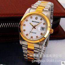 Coroa de Ouro Homens Relógios Famosa Marca De Luxo Vestido de relógio de Pulso Masculino Relógio de Quartzo de Ouro Dimond Relógios Calendário Relogio masculino