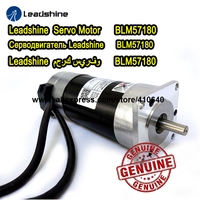 Подлинная Leadshine BLM57180 Квадратный фланец Nema 23 180 Вт бесщеточный Серводвигатель со встроенным 4000 ppr энкодера