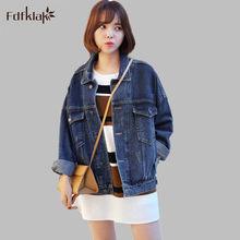 2016 New Casual Women Autumn Denim Jackets Fashion Long Sleeves Button Slim  Pockets Jeans Coats Women s Denim Jacket E0574 b9bc04d4e7c7