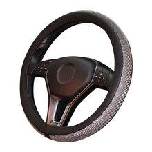 FLY5D микрофибра Руль крышка 38 см Универсальный руль Крышка для большинства автомобилей Стайлинг анти-скольжения Автомобильный интерьер