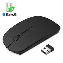 Bluetooth мышь беспроводная компьютерная мышь Silent Mause USB перезаряжаемые эргономичный 2400 точек на дюйм 2,4 г оптический мыши Компьютерные для портативных ПК