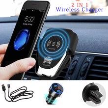 רכב טלפון מחזיק רכב אוויר Vent הר Stand לא מגנטי נייד טלפון מחזיק אוניברסלי הכבידה Smartphone תמיכת תא