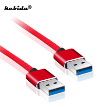 kebidu 1M USB to USB 2.0 Cable Type A Male to Male USB 2.0 Extension Cable for Hard Disk Web camera USB 2.0 Cable Extender