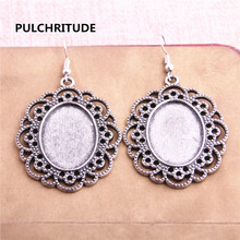PULCHRITUDE 8PCS Fit 18*25mm Dia Alloy Antique Silver Oval Cabochon Setting Earring Base Fit For Dangle Earring DIY T0630