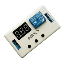 One way relay module, time delay power off, disconnection, trigger delay, cycle timing circuit switch 6 30v relay module switch trigger time delay circuit timer cycle adjustable