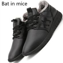 Bat in mice 2017 Winter plus cashmere warm couple models Korean casual shoes casual shoes flat men and boots