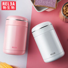 Thermos Lunch Box Stainless steel Insulated Food vacuum Flask Container With Bag Insulation Thermo Bento For Children Storage stainless steel insulation teapot lunch box 1 9l vacuum anti overflow with insulation bag long lasting insulation