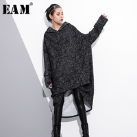 EAM 2018 New Spring Hooded Long Sleeve Solid Color Black Striped Irregular Loose Big Size