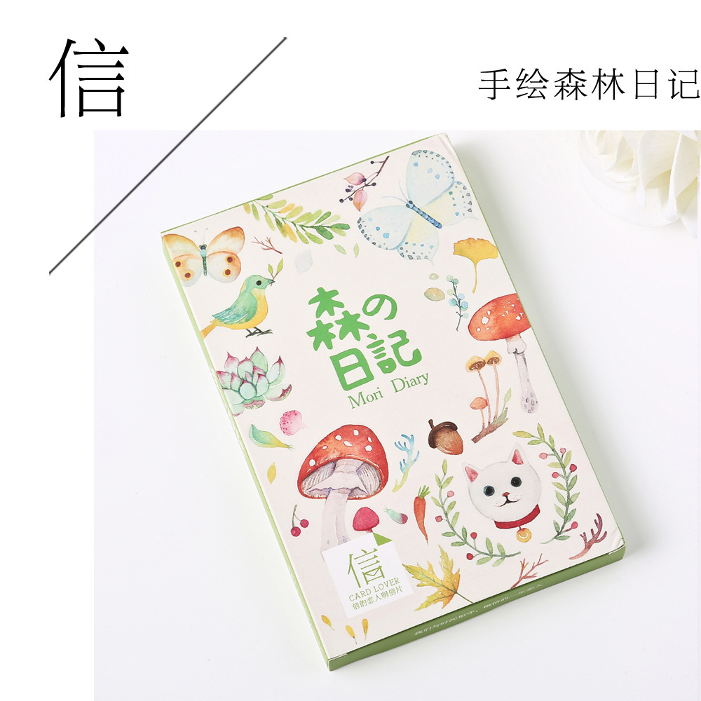 30 Pcs Cartoon Animal Forest Diary Illustration Greeting Card Kawaii Postcard Set Gift Card Universal Blesssing Cards