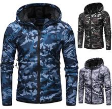 mens spring and autumn military camouflage jacket tactical clothing multi-color high-quality
