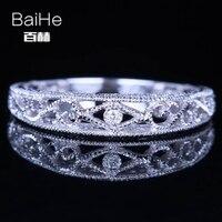 BAIHE Solid 14K White Gold AU585 0 005CT Certified H SI Round Cut Genuine Smokey Quartz