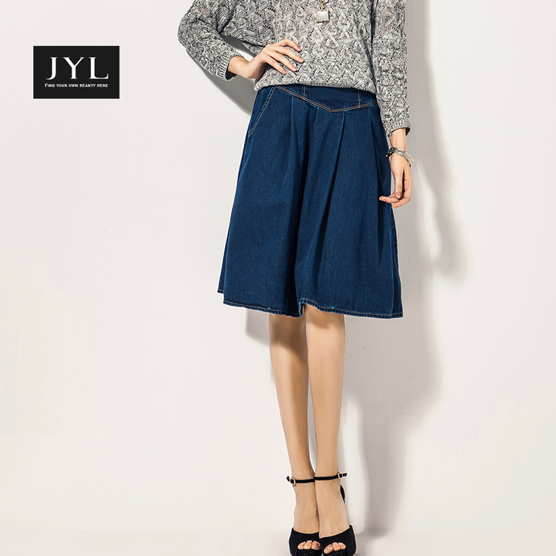 Womens Jean Skirts Knee Length - Dress Ala