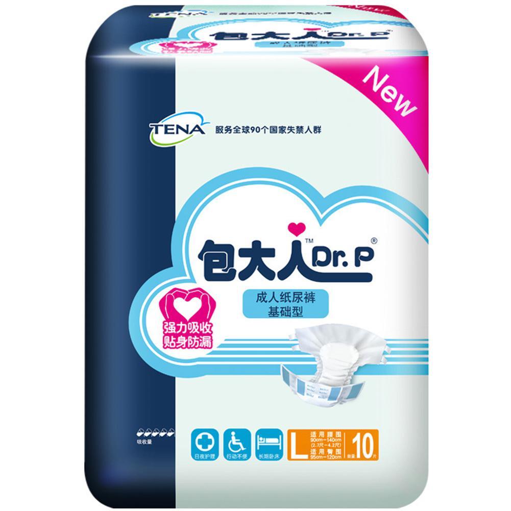 10 Pcs Adult Diaper Skin-friendly Cotton Soft Breath Super Absorbency Adult Pants Elderly Maternal Sanitary Comfortable Diaper