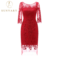 Sunvary Customized Illusioin Lace Red Carpet Dress Short Sleeve Embroidery Women S Celebrity Dress Trumpet Tea