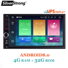 """SilverStrong 7""""IPS LCD Double Din Android7.12-8.0 universal 2Din DVD Android Car GPS Radio Universal 7inch auto Stereo 2din 706"""