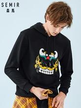 SEMIR Men's Embroidered Hooded Sweatshirt Mens Pullover Hoodie with Kangaroo Pocket Soft Cotton Sweatshirt with Drawstring Hood